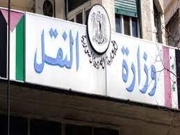 وزارة النقل السورية: تأجيل استئناف رحلات الطيران العراقي بسبب مشاكل إدارية