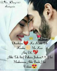 Hindi Shero Shayri Shero Shayri Muslim Love Quotes Romantic