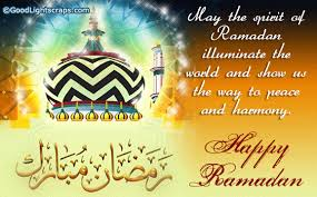 amazing-ramadan-greeting-cards-sms-messages-image-2.gif