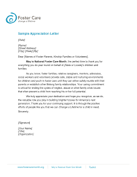Letter Of Recognition Examples Letter Of Recognition Sample Business For Leadership
