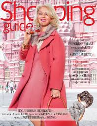 Shopping Guide 2013 - 09 by ABAK-Press - issuu