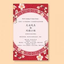Card - Cherry Wedding Invitation Oriental Karren Blossom