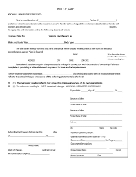 what is a bill of sale sample bill of sale for auto car with lien california excel template
