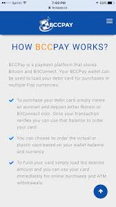 more on how bitconnect debit will work created with sketch