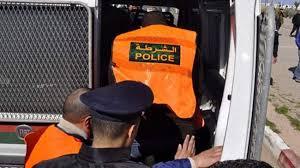 نتيجة بحث الصور عن إعتقال شرطي مغربي