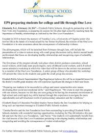 eps preparing students for college and life through one love jpg