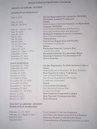 When Is Oau Resuming 2016 by 2015 2016 Oau Aspirant Thread Education 433