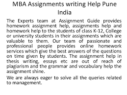 mba assignments writing help pune  mba assignments writing help pune the experts team at assignment guide provides homework assignment help
