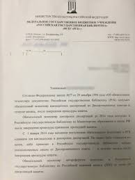 Зампреда КПРФ обвинили в присвоении степени доктора экономических  Однако запрос блогера Максима Колобкова в РГБ по поводу диссертации Валерия Рашкина дал отрицательный результат диссертация на соискание ученой степени
