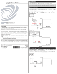 wiring guide roller shades and interfaces