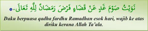 Jika anda memiliki hutang puasa ramadhan tahun lalu, silakan segera dibayar hutang tersebut sebelum datang kembali puasa. Niat Qodho Puasa Ramadhan Di Bulan Rajab