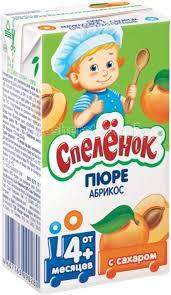 <b>Спеленок Пюре</b> Абрикос с сахаром с 4 мес. 125 г - Акушерство.Ru