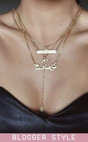 arabic custom name necklace pharaoh