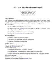 resume s order data entry resume sample resume templates sample templates sample data entry resume vet r in rea