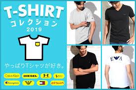 2019年のメンズtシャツ特集通販送料無料crazyferret