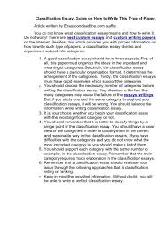 cover letter example of a classification essay example of cover letter classification essay example introduction paragraph of anexample of a classification essay extra medium size