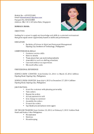 Nice Resume Of Hrm Component Documentation Template Example