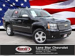 Lone Star Chevrolet Dealership in Houston, TX - CARFAX