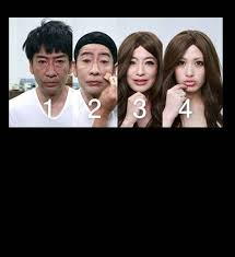 funny photos anese man turns into anese woman with makeup