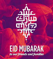 """mjinganamshenzi على تويتر: """"May Allah accept your fasting and may He reward  you abundantly on this special day:Happy EID MUBARAK from EbruTV… """""""