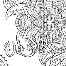 Oh Shit Free Coloring Page Swear Word Coloring Book Thiago Ultra