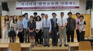 Студенты Юридического института ИГУ получат возможность  Студенты Юридического института ИГУ получат возможность стажироваться в Южной Корее и получать двойной диплом