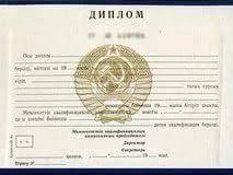 uznet asia page uznet asia Купить диплом в Самаре