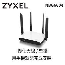 [TAITRA] <b>Zyxel NBG6604 AC1200</b> Simultaneous <b>Dual</b>-<b>Band</b> ...