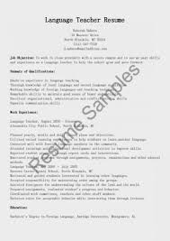Fascinating Sample Teacher Resume Horsh Beirut Teaching Cover