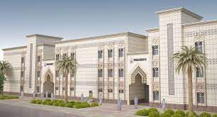 عشرة معاهـد علميـة بجامعة الإمام محمد بن سعود الإسلامية المملكة العربية  السعودية – CPAS