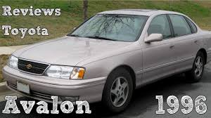 Reviews Toyota Avalon 1996 - YouTube