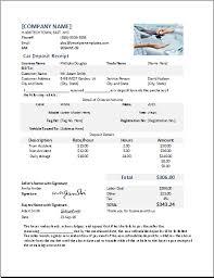 Ms Excel Car Cash Deposit Receipt Template Receipt Templates