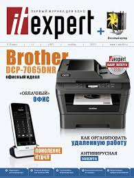 IT-Expert by Николай Юрченко - issuu