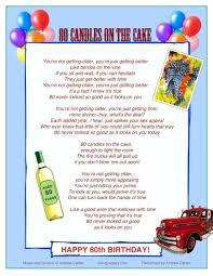 80th birthday ideas for men sheet for original birthday song for a man or woman 80th birthday ideas for men