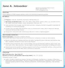 Security Engineer Resume Simple January 48 Marcorandazzome