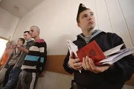 Отсрочка от армии по учебе в году Отсрочка обучающимся в аспирантуре