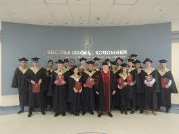 Высшая школа управления проектами вручила дипломы группе программы  Высшая Школа Управления проектами благодарит группу mba02 за прилежное отношение к обучению и желает всем выпускникам успехов в их деловой жизни с новыми