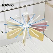 Umbrella Drying Rack MOM'S HAND Umbrella Shaped Towel Hanger Plastic Rotate Drying Rack 33