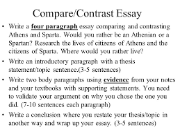 compare and contrast now that you know more about athens and  3 compare contrast essay