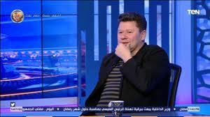 """البريمو - رضا عبد العال ينفعل ويٌعلنها على الهواء: """"انا بطلت تدريب من  دلوقتي"""" - YouTube"""