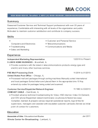 Usps Pse Mail Processing Clerk Resume Sample Florissant Missouri