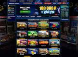 Автоматы для минимальных ставок в казино Вулкан