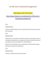 Ac 501 Unit 2 Homework Assignment