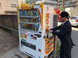 Vending Machines Cool Japanese Beverage Company Expands Network Of Vending Machines