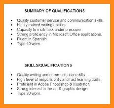 Sample Of Qualifications In Resumes 12 13 Summary Of Qualification On Resume Lascazuelasphilly Com