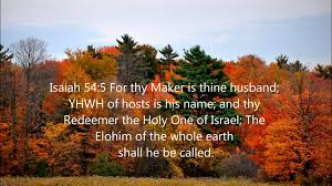 Image result for Thy Redeemer, the Holy One of Israel
