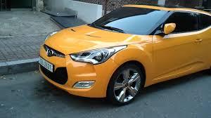 hyundai veloster 2014 yellow. Modren 2014 Hyundai Veloster Yellow Throughout Hyundai Veloster 2014 Yellow YouTube