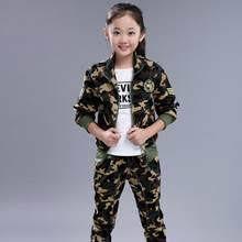 kid <b>sport suit</b>