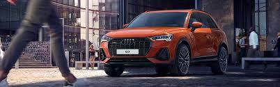 Audi Q3 — обзор, цены, фото, комплектации