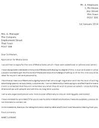 Sample Cover Letter For Media Job Lezincdc Com